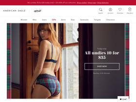 Aerie 20% Off Coupon